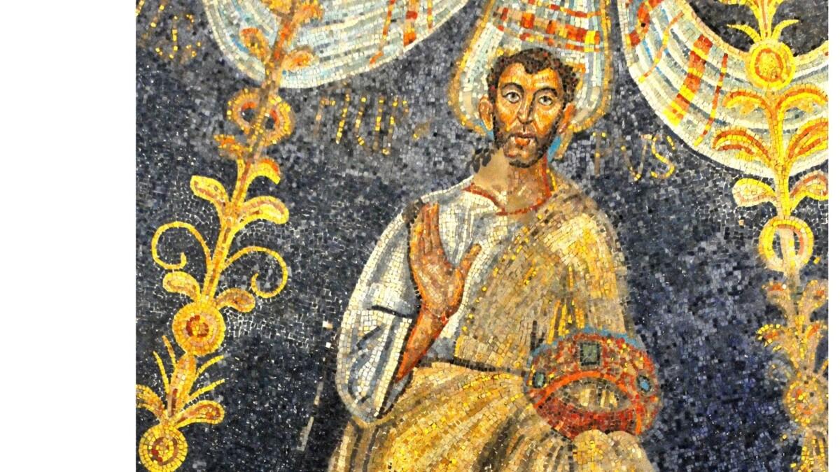 Roman Mosaic of Philip the Apostle